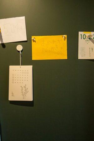 メモやお知らせを貼れる便利なマジックボード